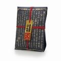 矢作大豆使用八丁味噌ヴィンテージタイプ  祝・新元号「令和」