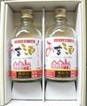 あま酒2本セット(箱入)