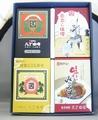 味噌味(あじ)比べ4品セット