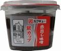 赤出し味噌銀カップ900g