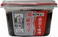 赤出し味噌銀カップ400g