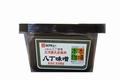 三河産大豆300gカップ