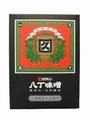 HB−H1(国産大豆使用八丁味噌)    祝・新元号「令和」