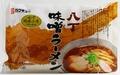 八丁の味噌ラーメン(2人前)
