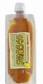 玄米黒酢使用ゆず味噌だれ200ml