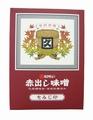 AB−1 赤出し味噌  化粧箱
