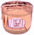 SMK-30 三河産大豆八丁味噌1.6kg化粧樽