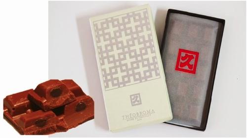 八丁味噌のチョコレート(テオブロマ)
