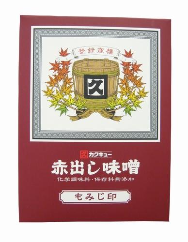 AB−2 赤出し味噌 化粧箱
