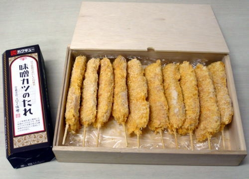味噌串かつセット10本入(味噌カツのたれ付)