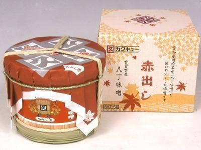 SAT-50(赤出し味噌化粧樽)