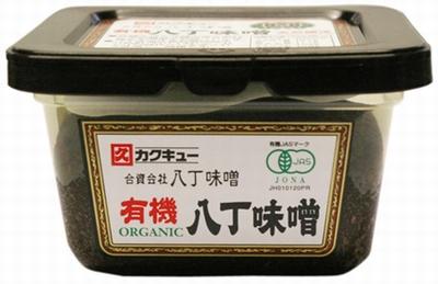 有機 八丁味噌カップ300g